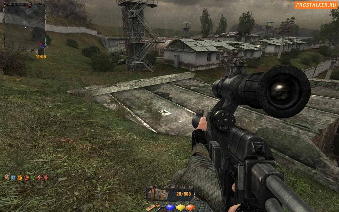 Скачать Оружейный Пак Тт2