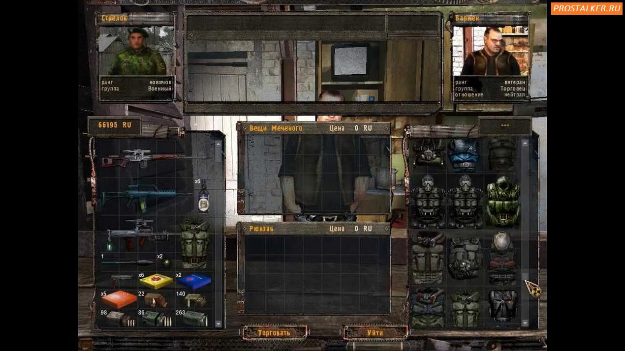 Скачать игру s. T. A. L. K. E. R. Зона поражения 2: ответный удар / ru.